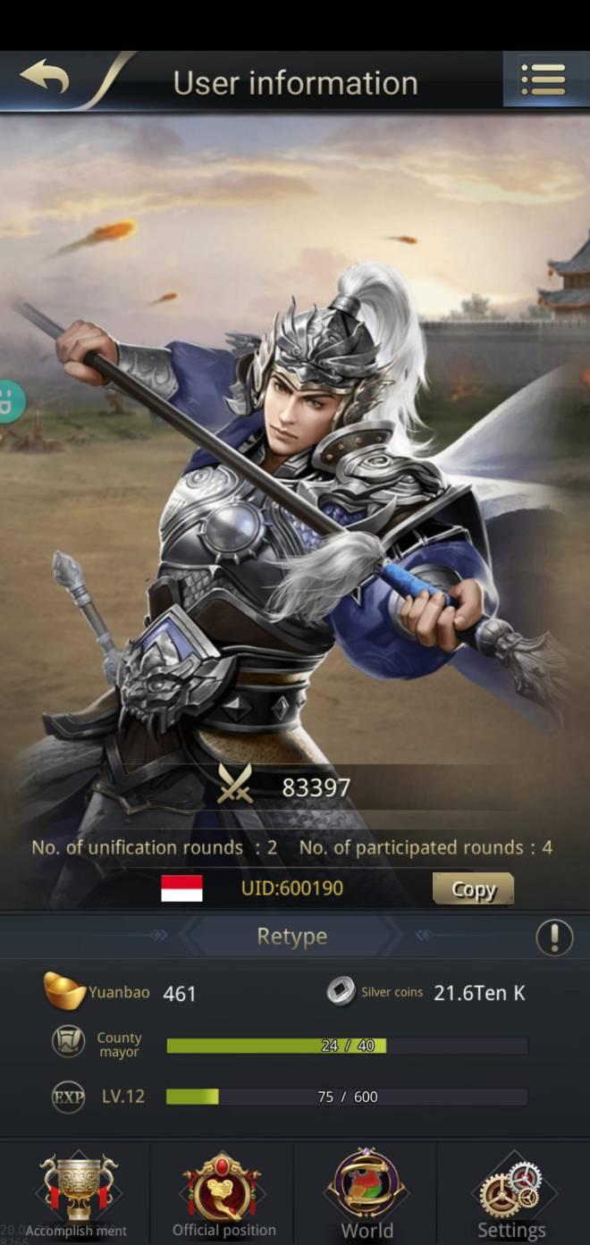 Three Kingdoms RESIZING: Market Review Board - Good Gamee image 3