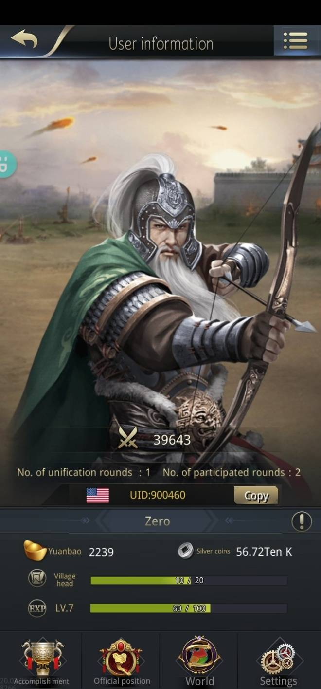Three Kingdoms RESIZING: Limited General Board [Huang Zhong], END - 900460 / Channel 9 / Zero image 2
