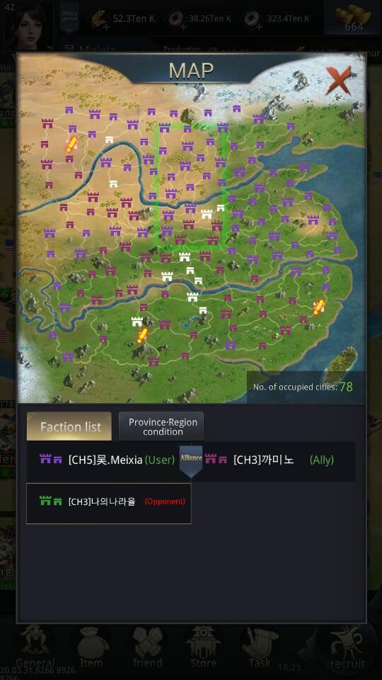 Three Kingdoms RESIZING: Free Board - Can't win image 2