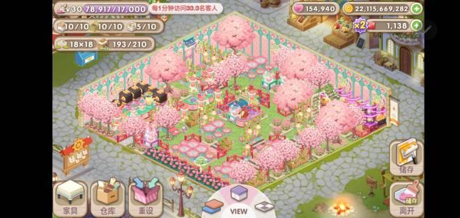My Secret Bistro: [Closed] Best Cherry Blossom Interior Content - ID YUKIXSNOWX image 2