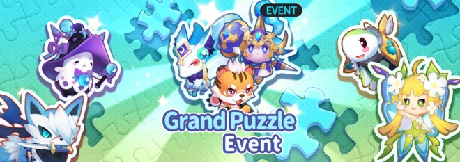 GrandChase - GLOBAL EN: Events - [EVENT] Perfect Puzzle Heroes!   image 1