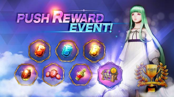 Icarus M: Riders of Icarus: Event - Weekend Push Reward Event | June 11 - 13, 2021 image 1