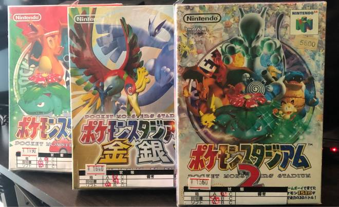 Pokemon: General - ITS MY BIRTHDAY!!! 🎂🎁  image 2