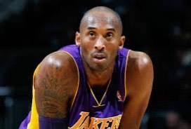 NBA 2K: General - R.I.P Kobe image 1
