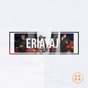 Eriayaj