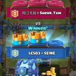 MEGA LIGHTNING CHEST