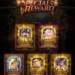 WB Daily Rewards