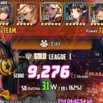 How can I improve my PvP team?