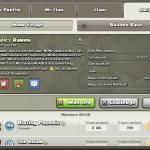 Clan Recruiting