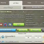 Recruiting For Clan!