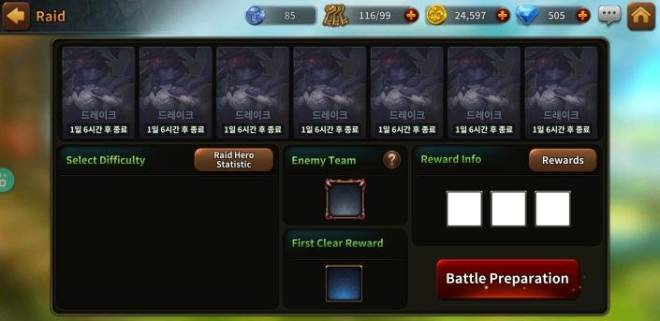Along with the Gods: Knights of the Dawn: Open Forum - Raids Broken! image 2