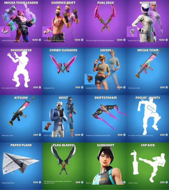 Call of Duty: General - July 13th item shop  image 1