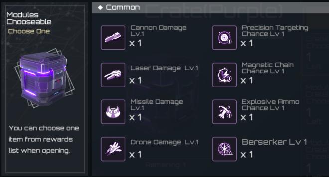 Nova Empire: Avisos - Modules Chooseable Crate details image 3