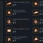 Подробности: Выбор ящика с модулями