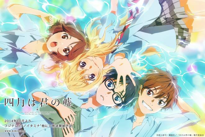 Entertainment: TV - Another Anime post no one asked for: Your Lie in April image 3