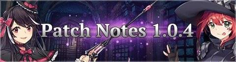 Grand Alliance: notice - Patch Notes 1.0.4 image 2