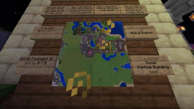 Minecraft: Memes - Test World Map image 1