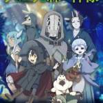 Occasional Anime Review: Somali and the Forest Spirit