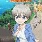 Anime Review: Uzaki-chan Wants to Hangout [Experiment]