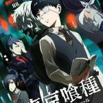My Five: 'Dark' Anime Recommendations In No Specific Order (READ THE WARNING)
