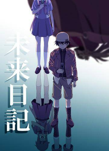 Off Topic: General - My Five: 'Dark' Anime Recommendations In No Specific Order (READ THE WARNING) image 6