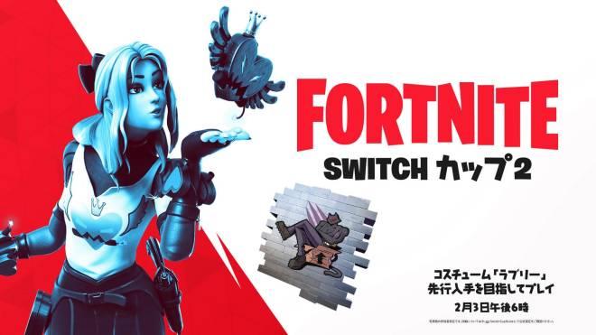 Fortnite: General - Lovely skin tournament!! image 2