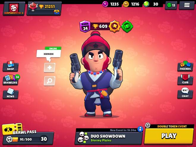 Brawl Stars: General - Alright time for more grinding image 1