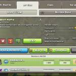 Looking for th8+ for war