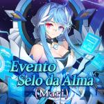 🎉 Evento Selo da Alma (Mari)