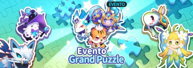 GrandChase - GLOBAL SP: Eventos - 🎉 Evento Grand Puzzle  image 1