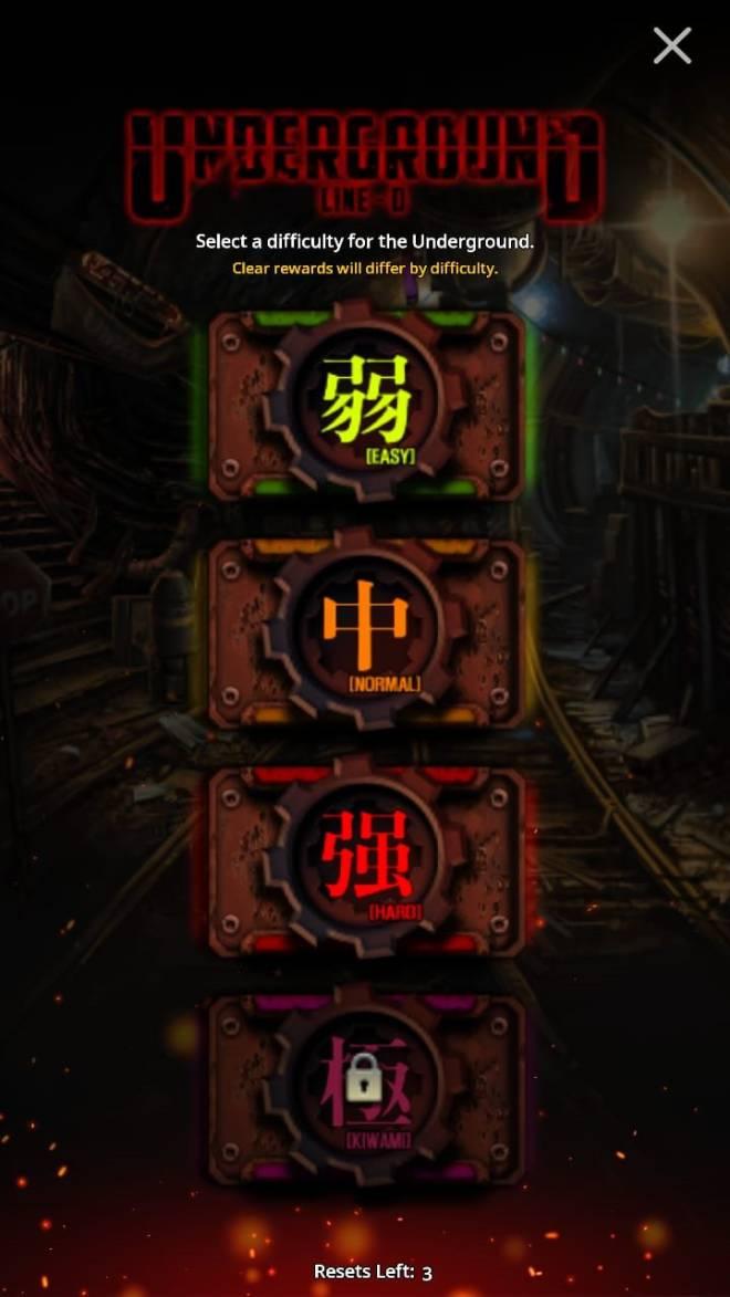 DESTINY CHILD: FORUM - Night World Underground Ultimate Level image 2
