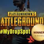 #MyDropSpot Winners!!