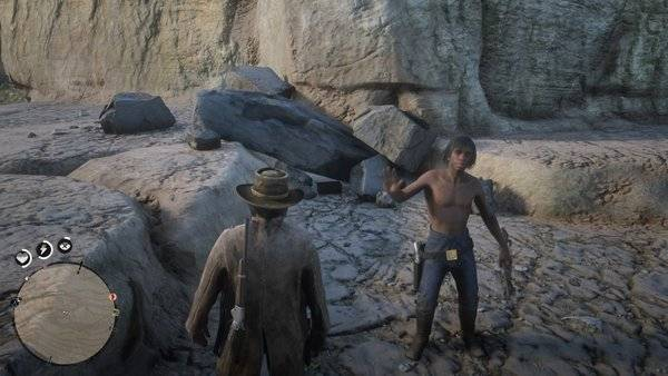 Red Dead Redemption: General - Bard's Crossing: Treasure Map Guide and Treasure Location - Online Mode image 9