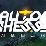 Auto Chess the Beginning of a New Genre