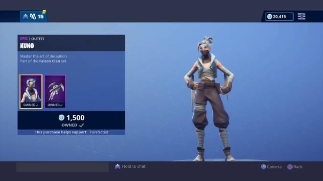 Fortnite: Battle Royale - Fury Flexes: Ninja Warrior ⚔️  image 2