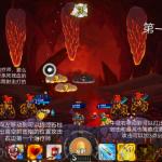 地下城dungeon攻略(下)作者:D调宾 0302―3631