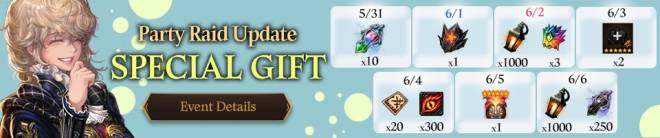 HEIR OF LIGHT: Event - [Event] Party Raid Update Special Gift Events (5/31 ~ 6/6 CDT) image 1