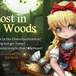 [Event] Lost in the Woods Event (7/2 ~ 7/29 CDT)