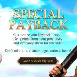 [Event] July Special Payback Event (7/8 ~ 7/15 CDT)