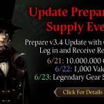 [CM Event] v3.4 Update Preparation Supply Event (6/21 ~ 6/23 CDT)