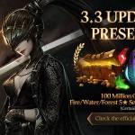 [Event] v3.3 Update Special Log In Event (5/28 CDT ~ Next Update)