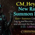[CM Event] CM_Heylel's New Rate+ Summon Event (5/31 CDT)