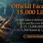 [CM Event] 15,000 Likes Celebration Event (5/25 ~ 5/26 CDT)