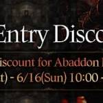 [Event] Abaddon Entry Discount Event (6/15 ~ 6/16 CDT)