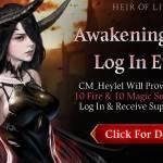 [CM Event] Awaken Fire Servants with CM_Heylel (7/12 CDT)