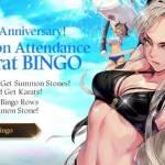 [Event] 500 Day Anniversary Event 2 - Summon Attendance & Karat BINGO (7/18 ~ 8/14 CDT)