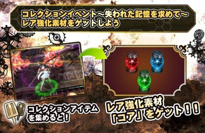 FOX-Flame Of Xenocide- DMM Ver: 利用規約他 - 正式サービス開始!5大リリース記念キャンペーン! image 7