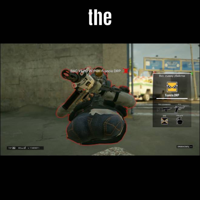 Rainbow Six: Memes - Like if yall remember this glitch. xD lmao image 2