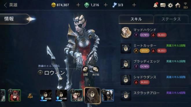 Hundred Soul (JPN): Notice - 【お知らせ】新英雄『ロウィン』紹介       image 2