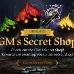 [Event] GM's Secret Shop (8/14 ~ 9/4 CDT)